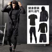 健身服男套裝跑步運動速干訓練緊身衣
