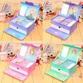 兒童卡通小學生文具盒創意多功能鉛筆盒兒童收納盒可愛化妝首飾盒