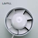 排風扇 換氣扇排氣扇150排風扇6寸廚房衛生間管道風機160mm送風機抽風機 印象家品
