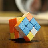 磁力定位魔方三階專業比賽專用順滑速擰益智玩具 WE2140『優童屋』