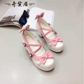 日系軟妹洛麗塔漫展女單鞋Lolita蝴蝶結甜美公主舒適圓頭cos單鞋