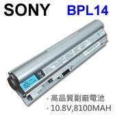SONY 9芯 BPL14 日系電芯 電池 VGP-BPL14 VGP-BPS14/S VGP-BPS14 VGP-BPS14/B VGNTT2