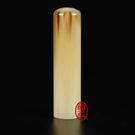 印章-白牛角印章(五分圓形私章)鳳梨黃- 手工刻印章