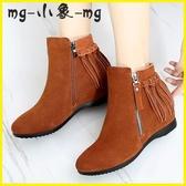 MG 流蘇短靴-小短靴真皮流蘇靴子冬天鞋子加絨百搭平底內增高女鞋