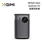 【結帳再折+分期0利率】XGIMI MOGO Halo 智慧投影機 800流明 1080P 遠寬公司貨
