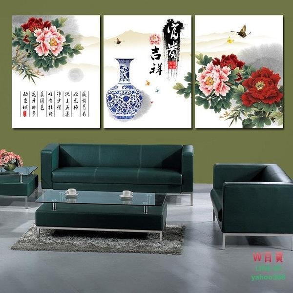 中國風 富貴吉祥 陶瓷花瓶 牡丹 客廳裝飾畫 無框畫 板畫 壁(W214)