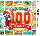 3DS 瑪利歐派對100 迷你遊戲合輯(日版‧日本機專用)