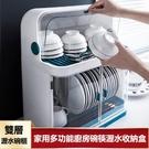 家用多功能厨房碗筷沥水收纳盒 碗架放筷子碗碟带盖双层碗柜