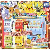 全套5款【日本正版】精靈寶可夢 劇場版 拉霸機 v21 扭蛋 轉蛋 神奇寶貝 TAKARA TOMY - 865459