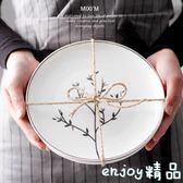 新年鉅惠 餐盤歐式復古簡約創意家用陶瓷骨瓷淺盤盤子菜盤西餐盤牛排盤
