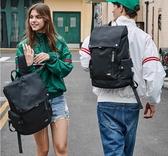 鱷魚男士雙肩包商務休閒電腦背包大容量旅行時尚潮流初中學生書包[快速出貨]