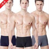3條裝冰絲男士內褲男平角褲純色一片式無痕青年透氣中腰四角褲頭
