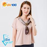 UV100 防曬 抗UV-涼感V領連袖女上衣-領巾可拆