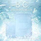 冰墊坐墊降溫神器凝膠制冷筆記本散熱夏季學生宿舍冰涼狗狗 Gg1179『東京衣社』
