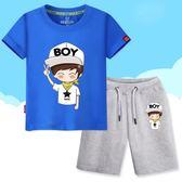 米哪熊兒童男童夏裝套裝2018新款中大童男裝運動短褲兩件套衣服潮 東京衣櫃
