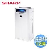 SHARP 12坪日本原裝自動除菌離子清淨機 KC-JH50T-W