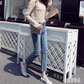 2020新款微喇叭牛仔褲女2020夏裝裝新款高腰九分高腰垂感百搭直筒 PA15582『美好时光』