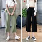 冰絲寬管褲女夏薄款七分褲高腰垂感小個子寬鬆顯瘦2021新款休閒褲 果果輕時尚