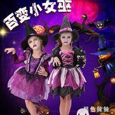 中大尺碼萬圣節兒童演出服裝Cosplay表演服女童女巫婆帶燈發光裙化妝舞會 js10932『黑色妹妹』