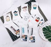 【正版授權】韓國進口襪子 蠟筆小新 小白 妮妮 正男 阿呆 風間