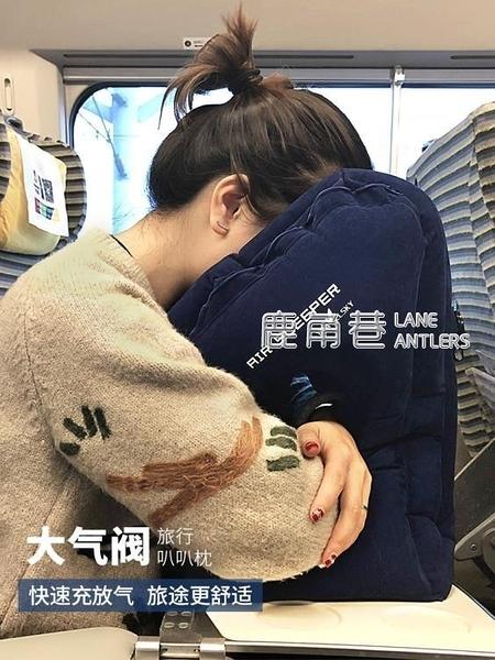 台灣現貨供應 等充氣枕長途飛機旅行便攜充氣u型枕抱枕睡覺神器旅遊趴睡超舒服