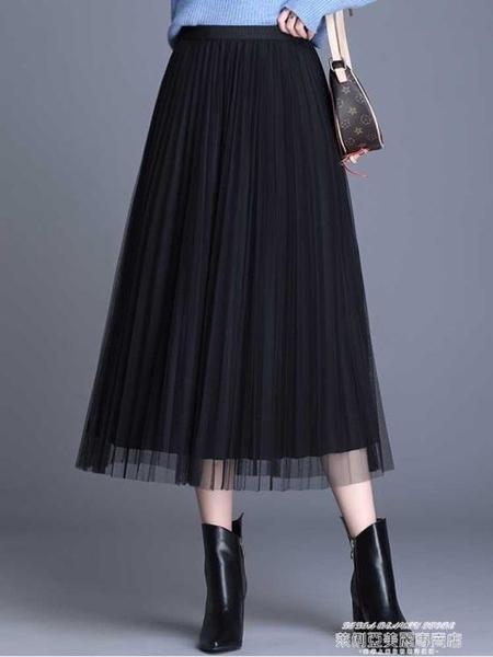 網紗裙 正反兩面穿裙子高腰紗裙半身裙中長款女2021新款網紗百褶a字秋冬 萊俐亞