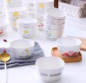 北歐字母餐碗天氣創意餐具陶瓷飯碗早餐碗組合家用方形飯碗4個裝