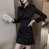 氣質輕熟洋裝女裝2020年秋季新款長袖法式襯衫收腰顯瘦包臀裙子 【年貨大集Sale】