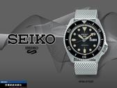 【時間道】SEIKO 精工 5SPORTS新世代5號機械錶/黑面米刻黑框米蘭帶(4R36-07G0D/SRPD73K1)免運費