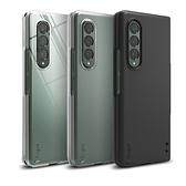Rearth 三星 Galaxy Z Fold 3 (Ringke Slim) 輕薄保護殼