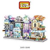 摩比小兔~LOZ mini 鑽石積木-1645-1648 街景系列#7 腦力激盪 益智玩具 鑽石積木 積木 親子