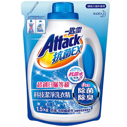 (9月特賣主打)一匙靈抗菌EX科技潔淨洗衣精補充包1.5kg【愛買】