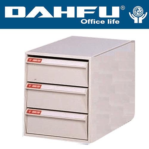DAHFU 大富  SY-A4-406NG  桌上型效率櫃-W260xD330xH305(mm) / 個