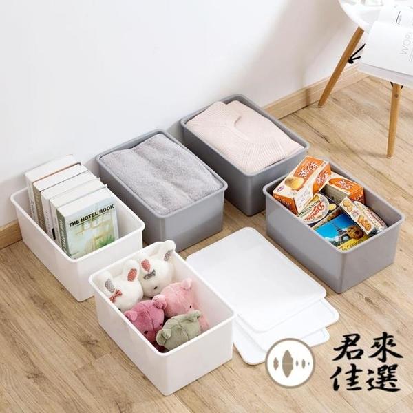有蓋衣物收納箱收納盒大號玩具箱子衣服被子儲物箱【君來佳選】