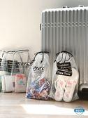 收納袋透明旅行收納袋防水鞋子收納袋旅游必備束口袋衣物抽繩袋內衣袋子 全館限時88折