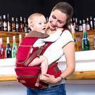 愛貝禮腰凳背帶四季多功能前抱式 嬰兒背帶...
