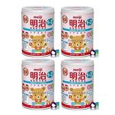 【新包裝】明治 金選成長配方奶粉( 850gx4罐)