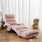 懶人沙發 懶人沙發臥室小沙發單人小型陽台可愛休閒榻榻米折疊哺乳飄窗躺椅 MKS韓菲兒