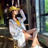 防曬外套女寬鬆韓版學生薄款外套夏天長款百搭空調衫【步行者戶外生活館】