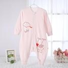 嬰兒純棉睡袋夏季保暖分腿防踢被空調房兒童春秋薄款寶寶連體睡衣 『蜜桃時尚』