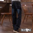 【9086】美版質感刷色彈力中直筒牛仔褲(深藍)● 樂活衣庫