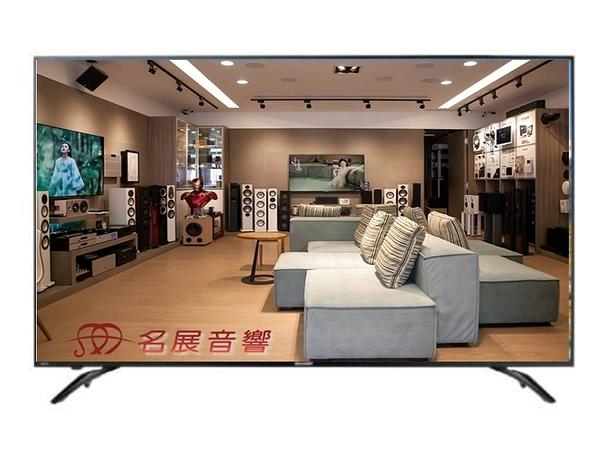 【桃園 新竹專業音響】名展影音 SHARP 夏普 4T-C70BK1T 70吋 4K Android TV 側光式LED電視