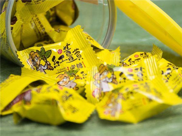 【豐滿生技】博士紅薑黃蜜糖(200g/罐)~嚴選紅薑黃製成