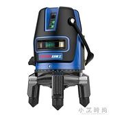 綠光2線3線5線LD藍光超亮水準儀鐳射紅外線高精度自動打線平水儀 小艾時尚NMS
