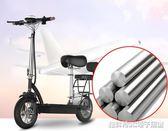 電動車機車迷你折疊電動成人車女性小型電瓶車代步雙人鋰電小海豚滑板自行車igo 維科特3C