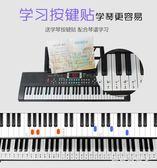 兒童電子琴 充電益智鋼琴初學者男女孩88玩具3-6-12歲 AW4413【棉花糖伊人】