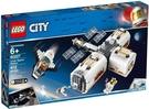 【LEGO樂高】CITY 月球太空站  ...