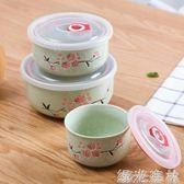 便當盒 雪花釉日式陶瓷保鮮碗三件套帶蓋密封飯盒泡面碗微波爐適用 綠光森林