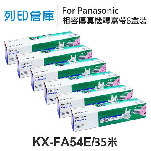 For Panasonic KX-FA54E 相容傳真機 專用轉寫帶足35米 6盒 /適用 KX-FP143TW / KX-FP145 / KX-FC243
