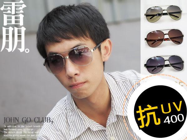 雷朋潮流必備 抗UV400 飛行員款 經典復古金屬框太陽眼鏡/墨鏡/附精美鏡盒☆匠子工坊☆【UG0009】